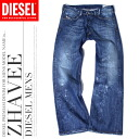 ■ diesel DIESEL mens ■ crash damage processing boots cut jeans denim pants die-m-p-30-606