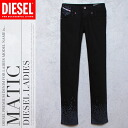 ★DIESEL diesel Lady's ★ hem pattern reshuffling metal button roller is Brach's rim jeans denim underwear die-l-p-38-004