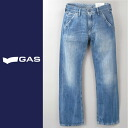 ■GAS men ■ ユーズド processing hemp blend straight jeans denim underwear gas-m-p-38-625