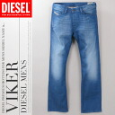 ■DIESEL diesel men ■ ユーズド processing straight jeans denim underwear die-m-p-41-002