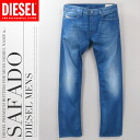 ■ DIESEL diesel mens ■ distressed processing Strait jeans denim pants die-m-p-41-006