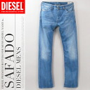 ■DIESEL diesel men ■ ユーズドダメージ processing straight jeans denim underwear die-m-p-41-009