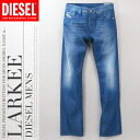 ■DIESEL diesel men ■ ユーズド processing leather patch straight jeans denim underwear die-m-p-41-010