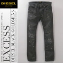 ■DIESEL BLACK GOLD diesel black gold men ■ レザーパッチクラッシュダメージユーズド soil processing tapered jeans denim underwear die-m-p-41-255