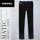 ★DIESEL diesel Lady's ★ hem pattern reshuffling metal button roller is Brach's rim jeans denim underwear die-l-p-44-035