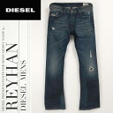 ■DIESEL diesel men ■ you doc rush damage soil processing bootcut jeans denim underwear die-m-p-44-008