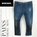 ■DIESEL diesel men ■ ユーズドダメージ uneven coloring processing reshuffling design tapered jeans denim underwear die-m-p-44-223