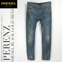 ■DIESEL BLACK GOLD diesel black gold men ■ ユーズドダメージクラッシュ processing rubber patch tapered jeans denim underwear die-m-p-44-308