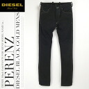 ■DIESEL BLACK GOLD diesel black gold men ■ studs line rubber patch slim straight black jeans denim underwear die-m-p-44-309