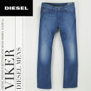 ■ DIESEL diesel mens ■ distressed processing Strait jeans denim pants die-m-p-48-020