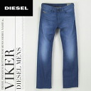 ■ DIESEL diesel mens ■ distressed processing Strait jeans denim pants die-m-p-48-021