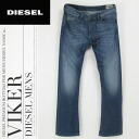 ■ DIESEL diesel mens ■ distressed processing stretch straight Zens denim pants die-m-p-48-022