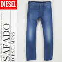 ■ DIESEL diesel mens ■ distressed processing stretch straight Zens denim pants die-m-p-48-025