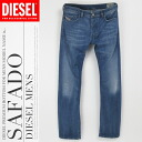 ■ DIESEL diesel mens ■ distressed damage processing Strait jeans denim pants die-m-p-48-026