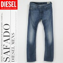 ■ DIESEL diesel mens ■ distressed processing stretch straight Zens denim pants die-m-p-48-027