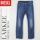 ■ DIESEL diesel mens ■ distressed machining resapatchstraightjeans pants die-m-p-48-030