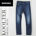 ■ DIESEL diesel mens ■ distressed machining tapered jeans denim pants die-m-p-48-033
