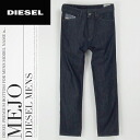 ■ DIESEL diesel mens ■ die-m-p-48-035 Dragon loverprintterperdjeans denim pants