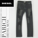 ■ DIESEL diesel mens ■ distressed machining patchwashdesignstraightjeans pants die-m-p-48-204