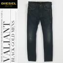 ■ DIESEL BLACK GOLD diesel black gold mens ■ distressed damage processing chainaxentterperdjeans pants die-m-p-48-302