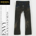 ■ DIESEL BLACK GOLD diesel black gold mens ■ washed Mura dyed bootcut jeans denim pants die-m-p-48-305