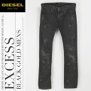 ■ DIESEL BLACK GOLD diesel black gold mens ■ made in Japan used damage color uneven processing resapatchstraightjeans pants die-m-p-48-307