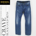 ■ DIESEL BLACK GOLD diesel black gold mens ■ distressed damage crashes processing resapatchstraightjeans pants die-m-p-48-308