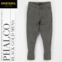■ DIESEL BLACK GOLD diesel black gold mens ■ hem botancropedslimousines pants die-m-p-48-309