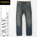 ■ DIESEL BLACK GOLD diesel black gold mens ■ stain used cutting cutting paint machined straight jeans denim pants die-m-p-54-410