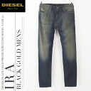■ DIESEL BLACK GOLD diesel black gold mens ■ stain used machining processing paint processing cutoff tapered jeans denim pants die-m-p-54-474