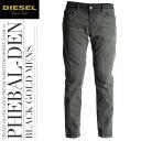 ■ DIESEL BLACK GOLD diesel black gold mens ■ uneven dyeing processing cropped jeans denim pants die-m-p-54-484