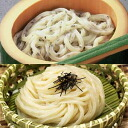 NET exclusive! Sesame seeds cut noodle vs domestic wheat udon Kaoru eat compared to late-summer engagement set sanuki Udon!