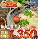 Grand gourmet award 10 times! Total 7481万 food sales sanuki Udon! Not only stiff blast of Kosi's sanuki Udon's Hermitage set