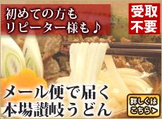 【送料無料】メール便セット