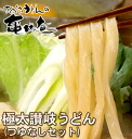 It is most suitable for a dish cooked at the table, food served in a pot! Of the pan to close it! 300 g of very thick udon *10 bag soupless set