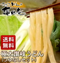 Suitable for nabemono dishes, cooking pot! The pot to finish! Udon thick 300 g x 15 bag (no sauce) (10-15 servings)
