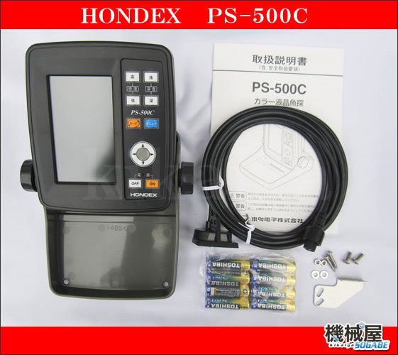 HONDEX PS-500C