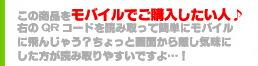qr_banner02.jpg