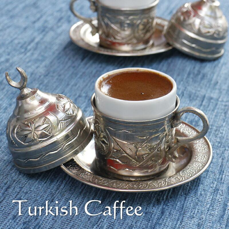 オスマントルコ・銅製のデミタスコーヒー