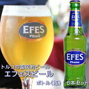 "Efes beers (bottles and jars) ""EFES Pilsen"" 6 book set Turkey souvenir bottle beer overseas liquor liquor fs3gm"