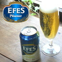 "Efes ""EFES Pilsen"" Turkey producing beer cans 6 セットトルコ souvenirs"