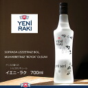 イエニ raki liquor ethnic ingredients of YENI RAKI 700ml Turkey