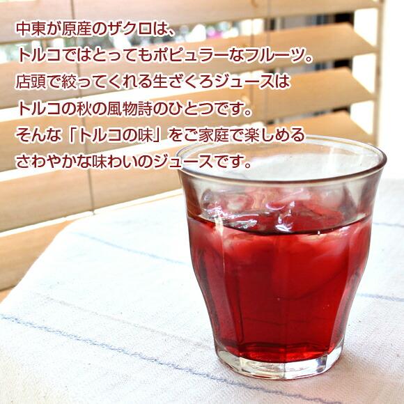 ざくろジュース1L×12本セット