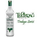 "Ethnic food food import foreign countries whisky and wine liquor liqueur 】 with テキルダア comfortable ""Thrace"" Tekirdag RAKI TRAKYA 700 ml Turkish liquor box"