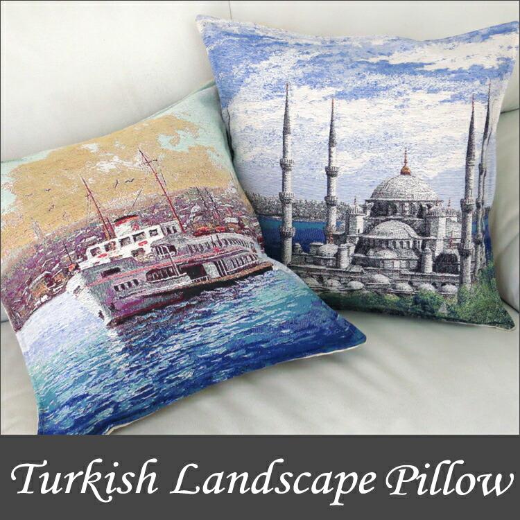 トルコの風景クッションカバー