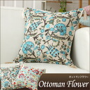 Ottomanflower43