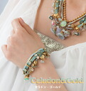 And Ayala bar Hip Collection hip collection of bracelets and celadon and gold Seladon & Gold