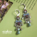 Pierce and Ayala bar Classic Collection Ruby in Zoisite Ruby in zoisite