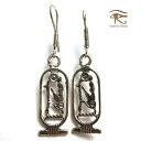 Egypt Silver 925 earrings Egyptian Silver925 Jewerly hierogrivkartouche Ramses II