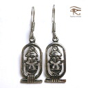 Egypt Silver 925 earrings Egyptian Silver925 Jewerly hierogrivkartouche tut